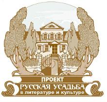 logo litusadba